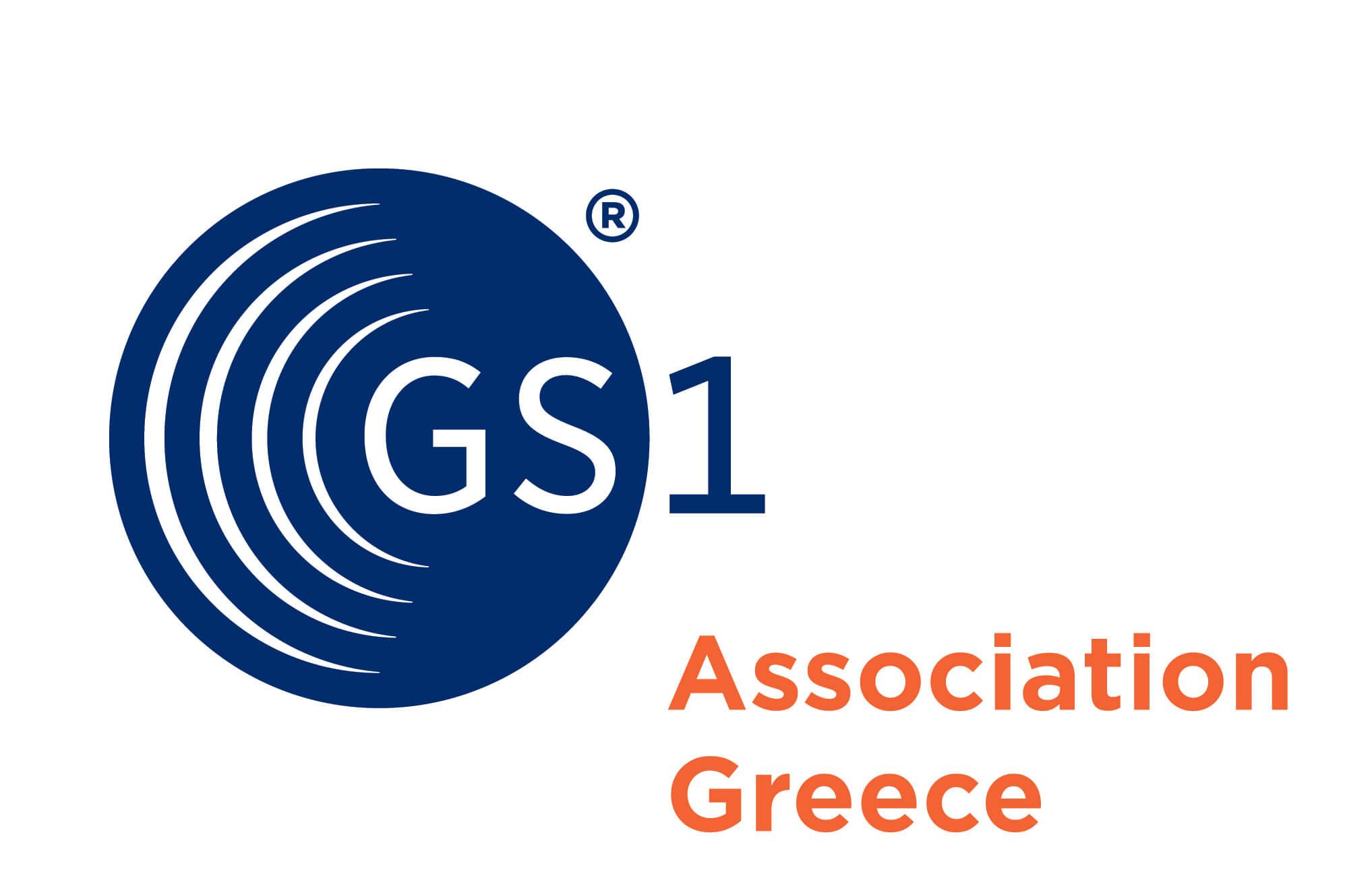 Gs1 Association Greece Seve