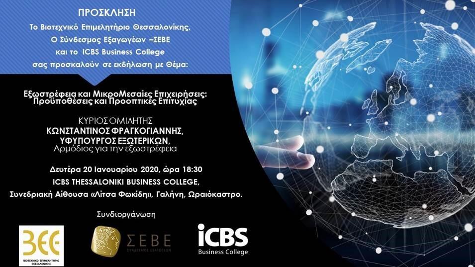 icbs 20.1.2020